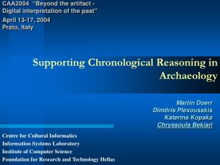 """CAA2004 """" Past the antique - Advanced understanding of the past """""""