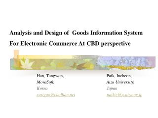 Examination and Configuration of Products Data Framework For Electronic Trade At CBD viewpoint