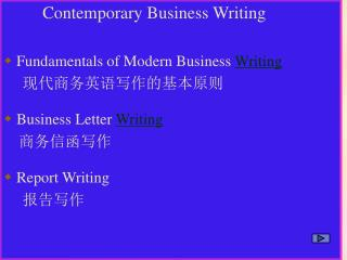 Contemporary Business Composing Essentials of Cutting edge Business Composing ????????????? Business Letter Composition
