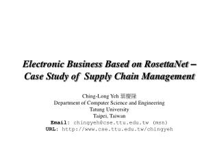 Electronic Business Taking into account RosettaNet
