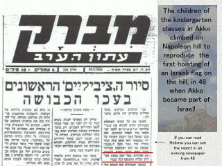 In the event that you can read Hebrew you can see the report in a night daily paper from 48