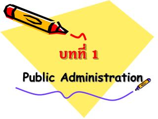 Open Administration