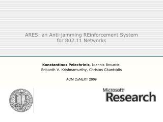 ARES: an Anti-sticking REinforcement System n