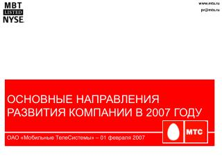 01 2007