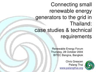 Associating little renewable vitality generators to the network in ...