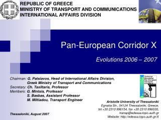 Container European Corridor X Evolutions 2006 2007