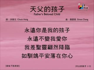 12 Father