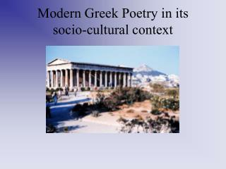 Current Greek Poetry in its socio-social connection