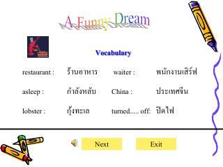 A Funny Dream