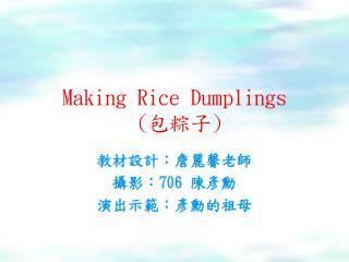 Making Rice Dumplings